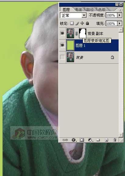 Photosho通道抠图实例:抠出模糊的头发