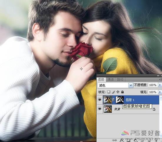Photoshop制作情侣照片的浪漫柔焦效果