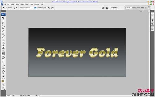 Photoshop制作一款立体金属光泽艺术字